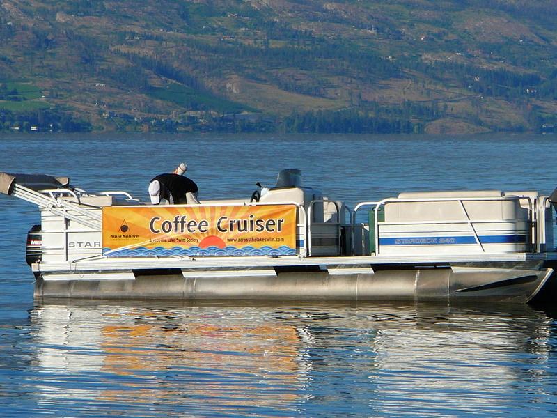 Coffee Cruiser!