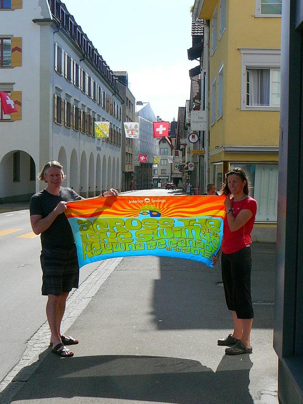 ATLS towel in Switzerland