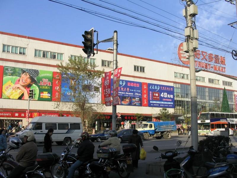 shanghai-61