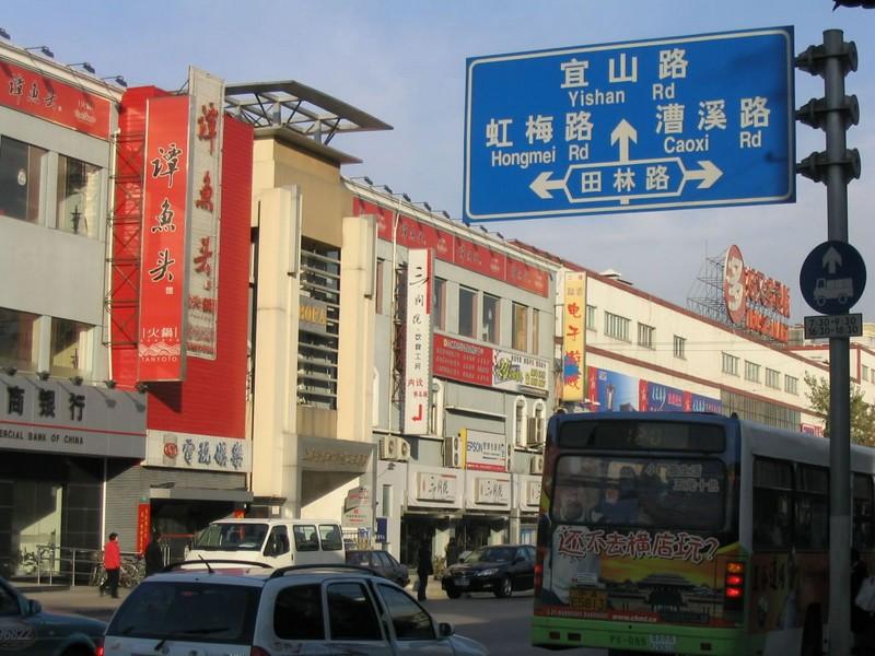 shanghai-63