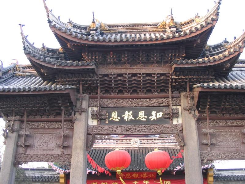 shanghai-68