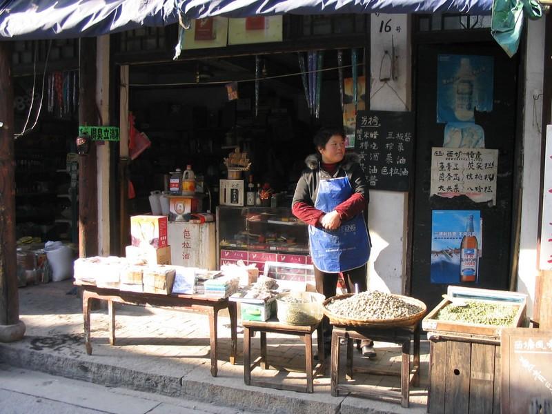 shanghai-73
