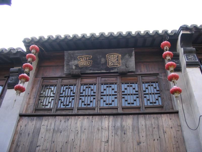 shanghai-88